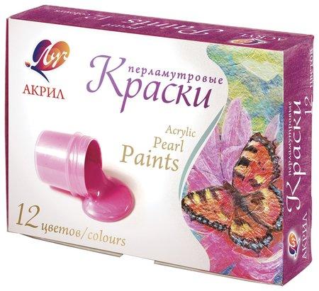 Краски акриловые перламутровые 12 цветов по 20 мл  Луч