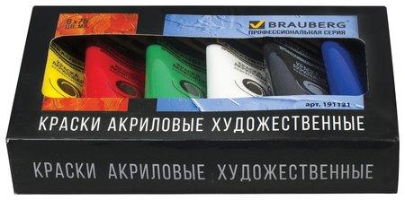 Краски акриловые художественные 6 цветов по 75 мл  Brauberg