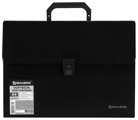 Папка-портфель пластиковая А4 332х245х35 мм 13 отделений, фактура диагональ  Brauberg