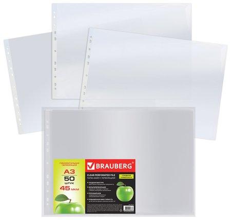 Папки-файлы А3 45 мкм  Brauberg