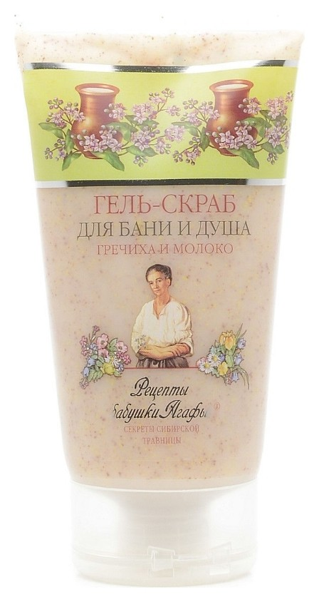"""Гель-скраб для бани и душа """"Гречиха и молоко"""" Рецепты бабушки Агафьи"""
