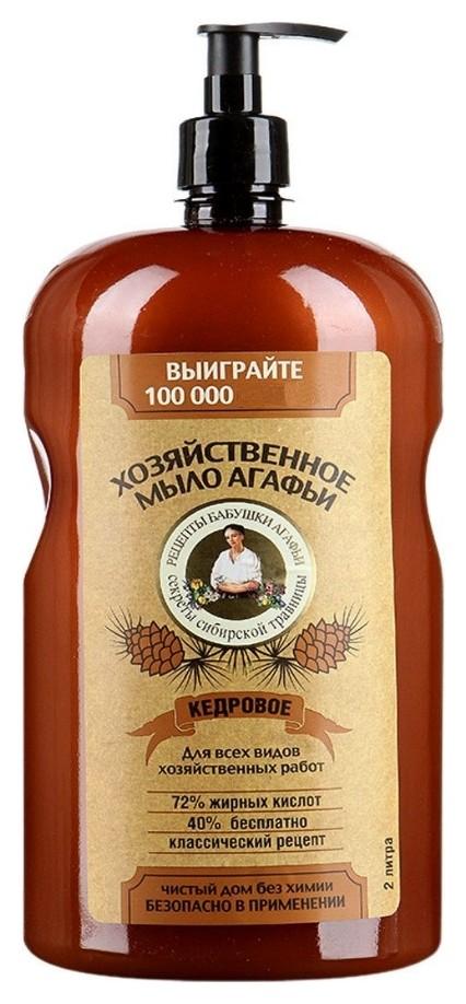 """Хозяйственное мыло Агафьи """"Кедровое""""  Рецепты бабушки Агафьи"""