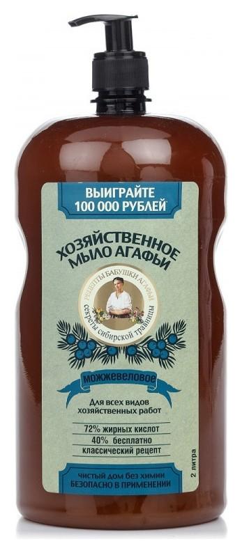 """Хозяйственное мыло Агафьи """"Можжевеловое""""  Рецепты бабушки Агафьи"""