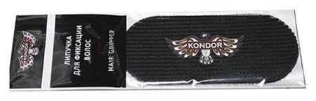 Липучка для фиксации волос  Kondor