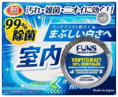 Порошок стиральный для чистоты вещей и сушки белья в помещении  Funs