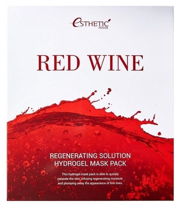 Набор масок для лица гидрогелевых с красным вином Red Wine Regenerating Solution Hydrogel Mask Pack  Esthetic House