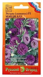 Цветы Эустома срезочная Мэйдж блу F1  Русский огород