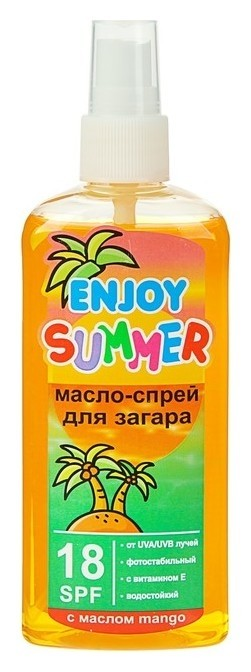 Масло для загара Spf 18 Манго  Enjoy summer