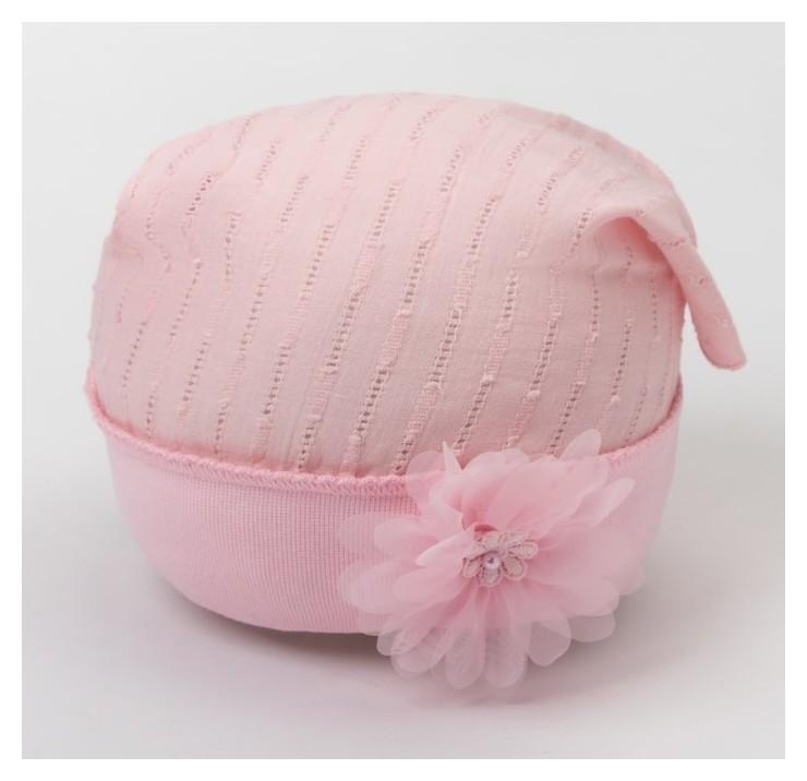 Косынка для девочки, цвет розовый, размер 44-46  Мегашапка