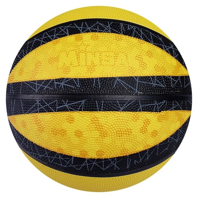 Мяч баскетбольный размер 7  Minsa