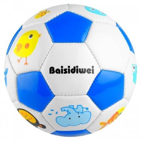 Мяч футбольный детский размер 2  КНР Игрушки