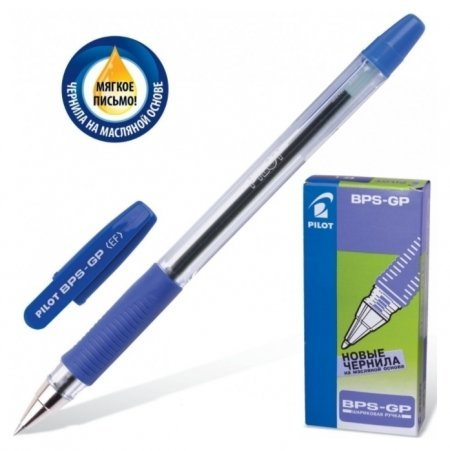 Ручка шариковая масляная с грипом Bps-gp  Pilot