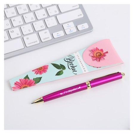 """Ручка """"С праздником Весны""""  ArtFox"""