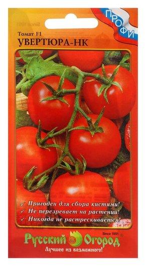 "Семена томат ""Увертюра"" F1, 15 шт  Русский огород"