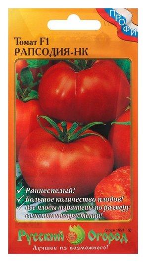 "Семена томат ""Рапсодия"" F1, профи, 15 шт  Русский огород"