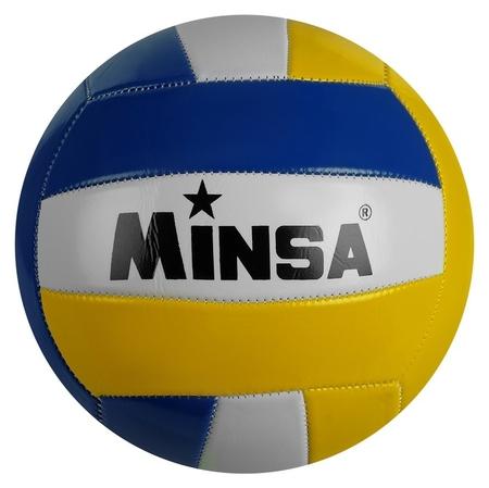 Мяч волейбольный размер 5  Minsa