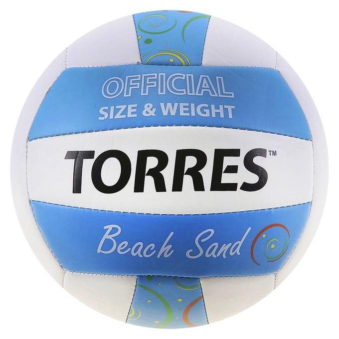 Мяч волейбольный Beach Sand размер 5  Torres