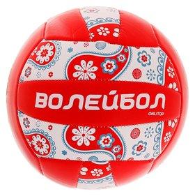 Мяч волейбольный Ornament размер 5