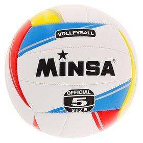 Мяч волейбольный размер 5