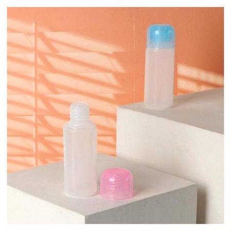Бутылочка для хранения с цветной крышкой, 50 мл КНР