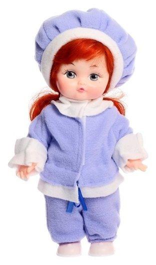 Пупс «Женечка» 30 см  Мир кукол