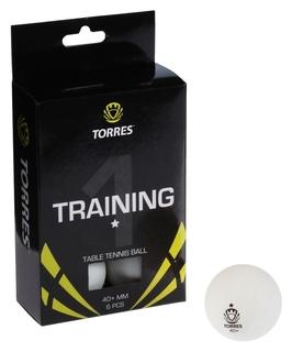 Мяч для настольного тенниса Training