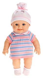 Кукла «Малышка 17» 30 см