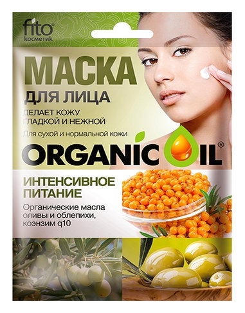 Маска для лица Интенсивное питание Фитокосметик Organic oil