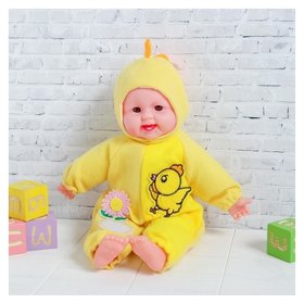 Мягкая игрушка «Кукла цыпленок» в костюме