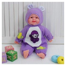Мягкая игрушка «Кукла обезьянка» в костюме