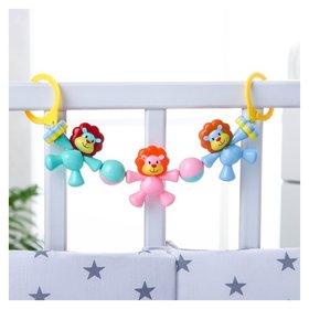 Растяжка на коляску/кроватку «Львята», 3 игрушки, цвет микс
