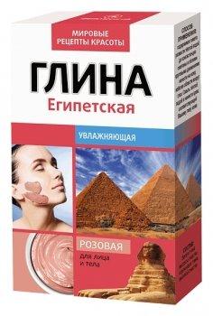 """Глина розовая """"Египетская"""""""