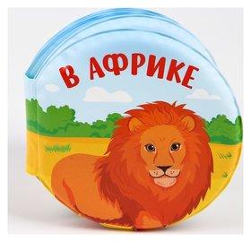 Книжка для игры в ванной с пищалкой «Зоопарк»