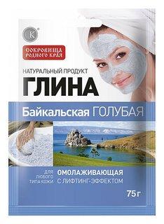 """Голубая глина омолаживающая """"Байкальская""""  Фитокосметик"""