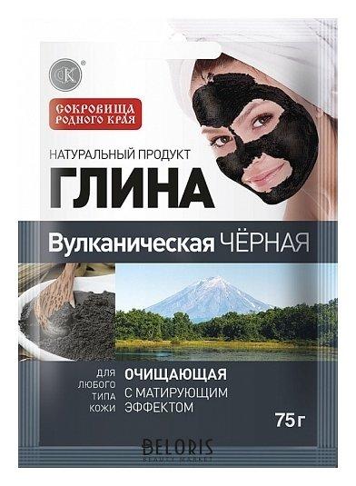 Глина для лица Фитокосметик Глина Вулканическая черная очищающая