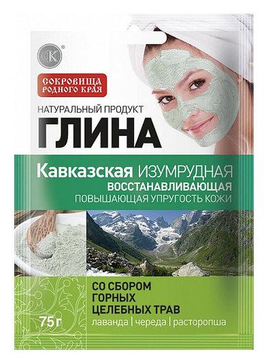 Глина восстанавливающая со сбором горных целебных трав Кавказская изумрудная Фитокосметик
