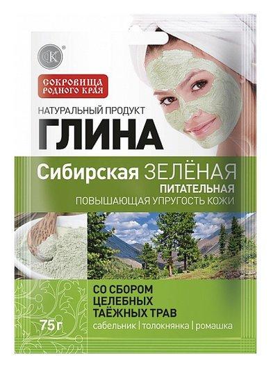 Глина Сибирская зеленая питательная, со сбором целебных таежных трав Фитокосметик