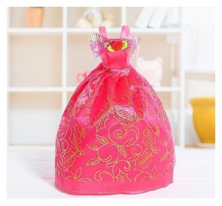 Одежда для кукол Платье для принцессы, микс  КНР