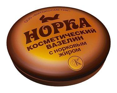 """Вазелин косметический с норковым жиром """"Норка""""  Фитокосметик"""