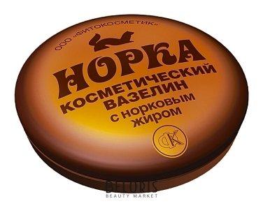 Купить Вазелин для губ Фитокосметик, Вазелин косметический с норковым жиром Норка , Россия