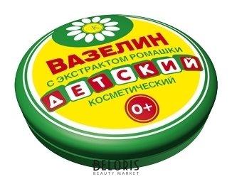 Купить Вазелин для губ Фитокосметик, Детский косметический вазелин с экстрактом ромашки, Россия