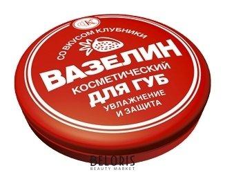 Купить Вазелин для губ Фитокосметик, Вазелин косметический для губ со вкусом клубники Увлажнение и защита , Россия