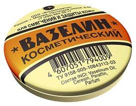 Вазелин косметический для смягчения и защиты кожи  Фитокосметик