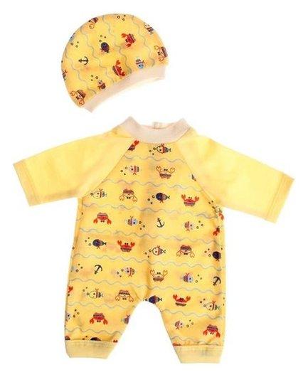 Одежда для кукол Комбинезон с шапочкой микс  Colibri