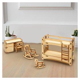 Набор мебели для кукол Детская