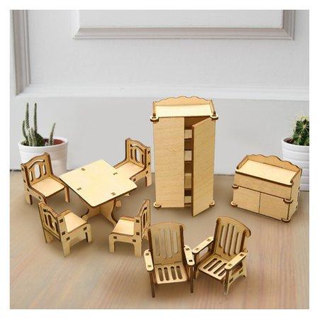 Набор мебели для кукол Гостиная  Лесная мастерская