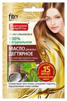 """Масло для волос """"Дегтярное"""" с экстрактами красного перца, чабреца и можжевельника"""