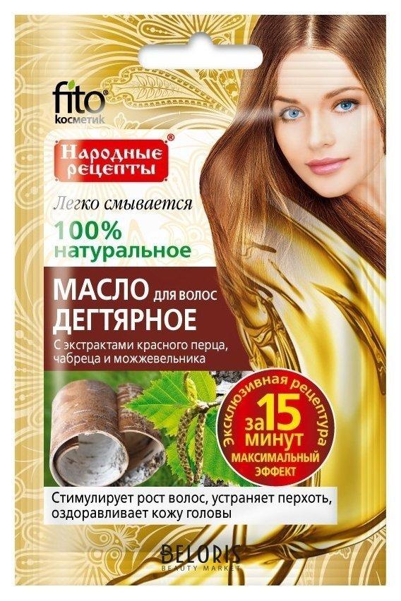 Масло для волос с экстрактами красного перца, чабреца и можжевельника Дегтярное Фитокосметик Народные рецепты