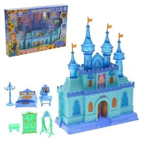 Замок для кукол Волшебство с аксессуарами, звуковые и световые эффекты