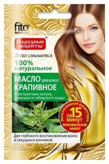 """Масло для волос с экстрактами лопуха, ромашки и сибирского кедра """"Крапивное""""  Фитокосметик"""